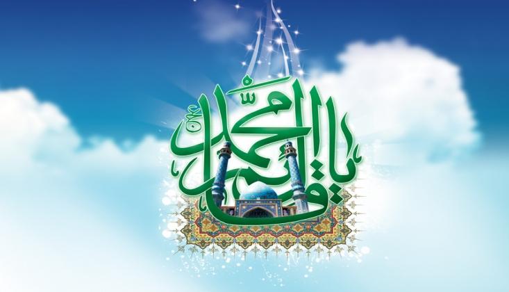 Hadislerde İmam Mehdi'nin Gaybeti