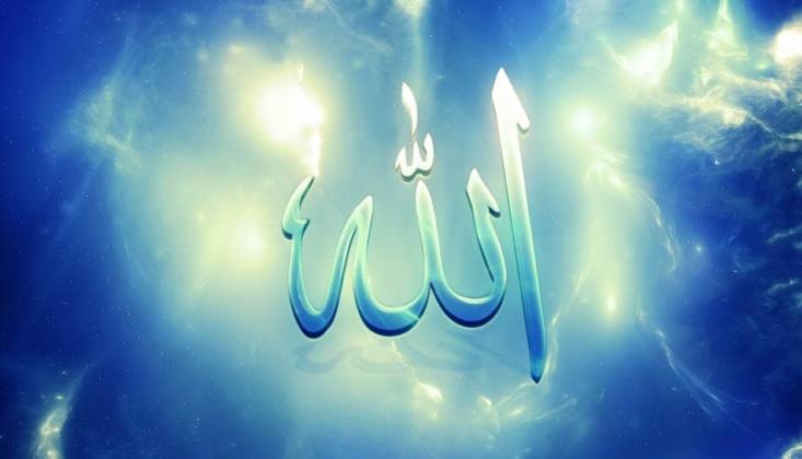 Allah'ın Güzel İsimleri