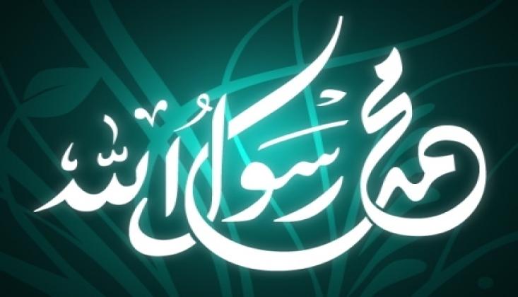 Resulullah'ın ve İmam Sadık'ın Mübarek Veladetleri