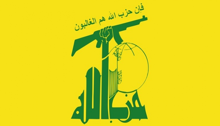 'Filistin'in Pak Topraklarında Siyonistlerin Yeri Yok'
