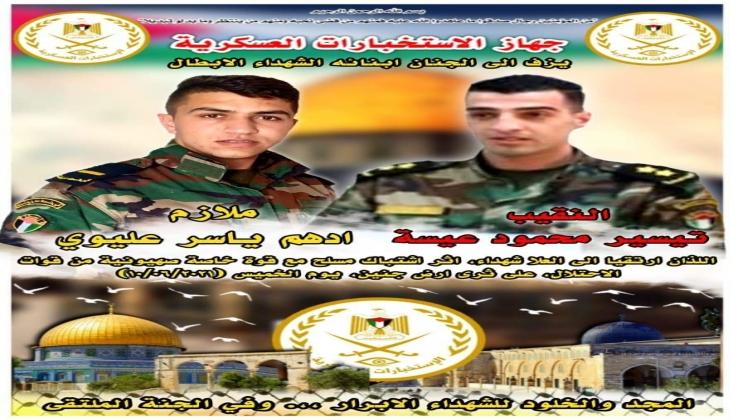 Filistin Güçleri ile İşgal Güçleri Arasında Çatışma