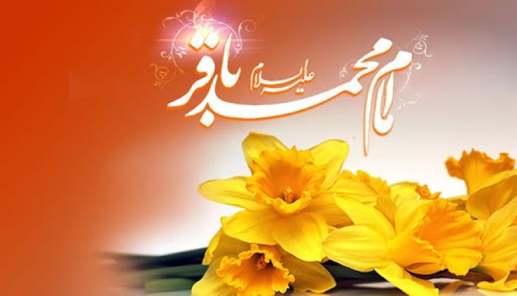 İmam Muhammed Bagır'ın (as) Kutlu Doğumu