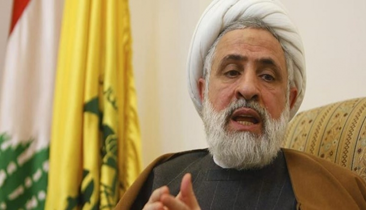 Hizbullah: Biden İle Diğerleri Arasında Fark Yok