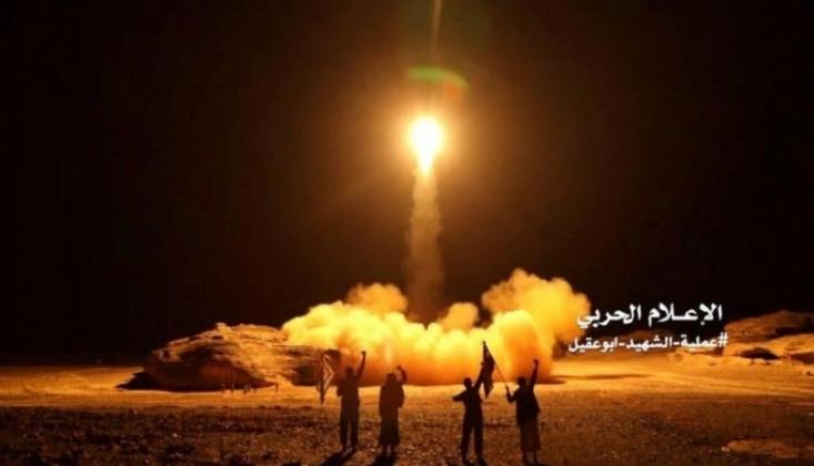 Suudi Koalisyonun Komutanları Toplantısına Füzeli Saldırı