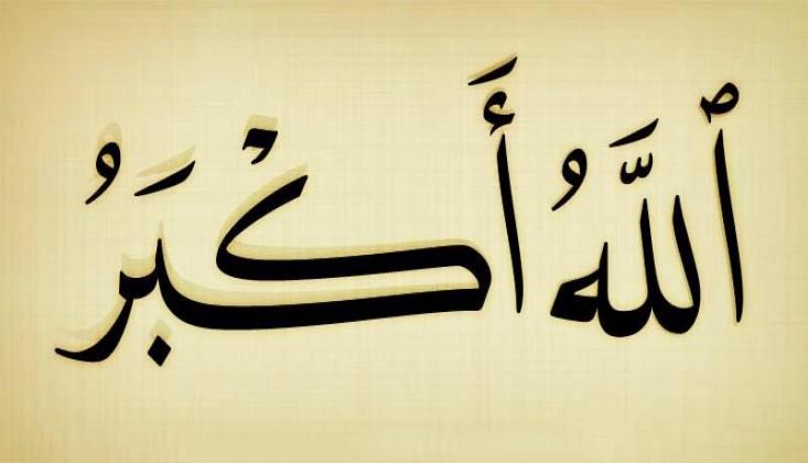 """İmam Ali'nin Kelamında """"Allah-u Ekber""""in Yedi Manası"""
