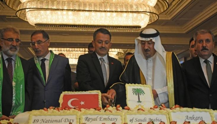 Pakdemirli: Türkiye, Arabistan'ın 2030 Vizyonunu Paylaşmaktadır