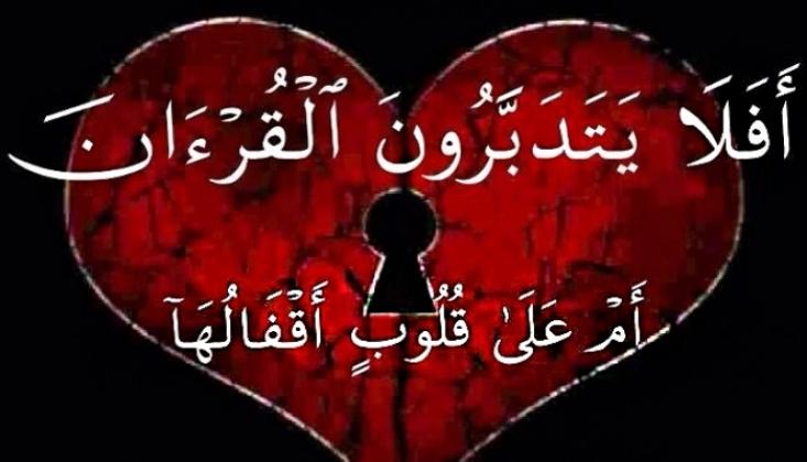 Kur'an'da Kalp
