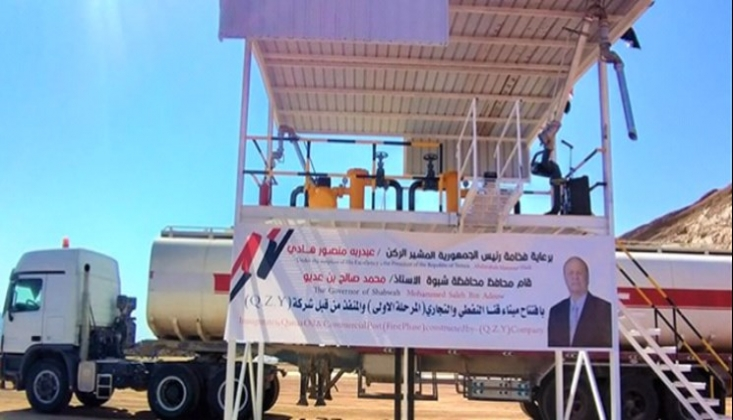 Güney Yemen Limanlarının Petrol Mafyasına Kiralanmasının Perde Arkası
