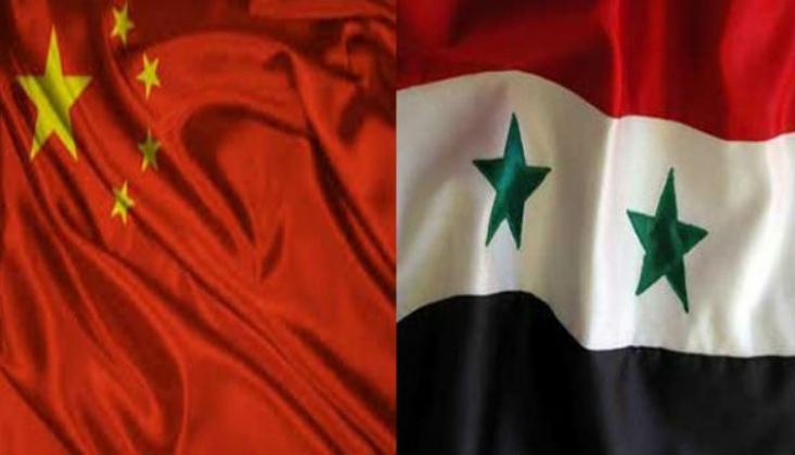 Çin: Yabancı Güçlerin Suriye'deki İşgali Son Bulmalı