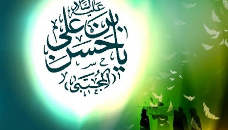 İmam Hasan'ın (a.s) Şehadeti