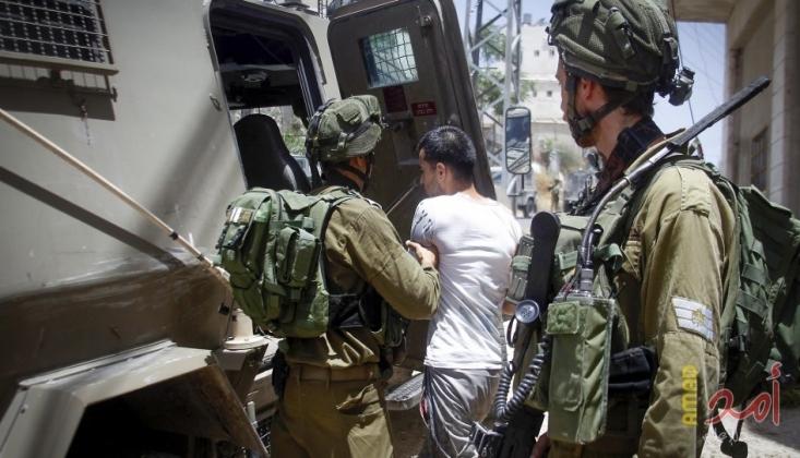 İşgal Güçleri İki Genci Tutukladı