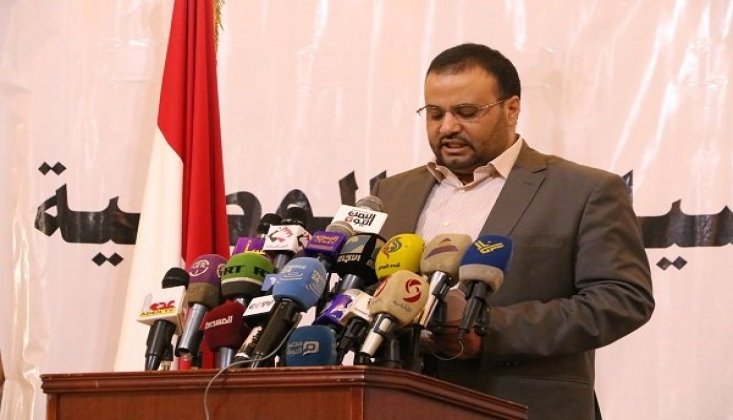 Yemen Yüksek Siyasi Konseyi Eski Başkanına Yönelik Suikastın Failleri Cezalandırıldı
