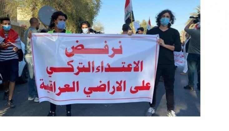 Irak'ta Türkiye Protestosu