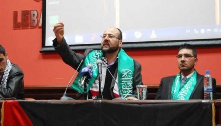 Gazze Direnişinin Temelinde İran Desteği Yer Almaktadır