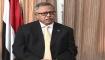 Yemen Başbakanı: Milletimiz Amerika'nın Planını Kabul Etmeyecektir