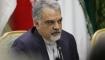 6'lı Platform Resmi Olarak İletilirse İran Resmi Görüşünü Açıklayacak